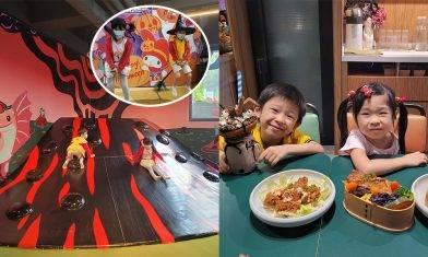 The Big Things | 荃灣日式親子餐廳 X 芬蘭大自然室內遊樂場 $160包一大一小