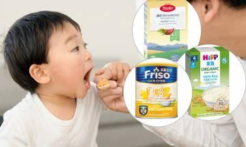 消委會17款嬰幼兒穀類食品安全測試:逾8成檢出微量重金屬