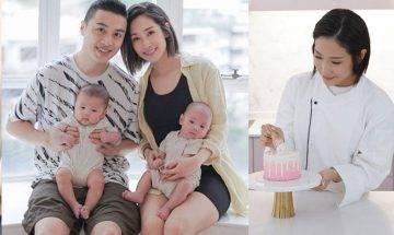 新手媽媽兼為蛋糕店老闆 3法則培養自信BB 組「愛的家庭」|KissMom專訪
