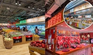 西寶城Wellcome Fresh|全港最大超市佔地超過5萬尺 全新食街23個特色區域