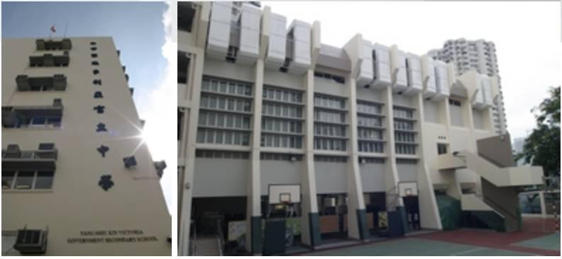鄧肇堅維多利亞官立中學創立於1933年,雖不是Band 1名校,但師資大多超過10年,實力雄厚。圖片來源:學校官網